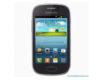 Harga Samsung Galaxy Fame S6810