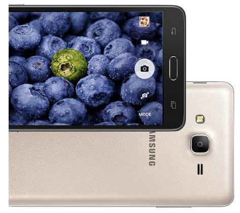 Kamera Galaxy On7
