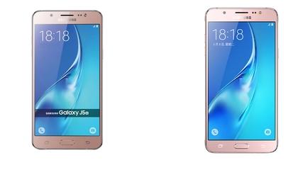 Harga Samsung Galaxy J5 2016 dan J7 2016 Pink Edition