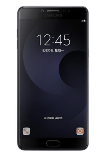 Samsung Galaxy C9 Pro-1
