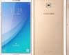 Samsung Galaxy C7 Pro Harga - Galaxy C7 Pro Spesifikasi