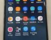 Bocoran Terbaru Spesifikasi Samsung Galaxy A8 Plus 2018