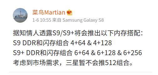 Spesifikasi Galaxy S9 dan S9+