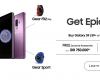 Epic Deals Promo Samsung Galaxy S9 dan S9+