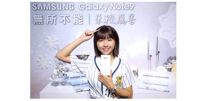Galaxy Note 9 First Snow White